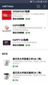 坐墊:WeChat 圖片_20190208145616.jpg