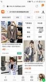 泡菜:WeChat 圖片_20181107213246.jpg