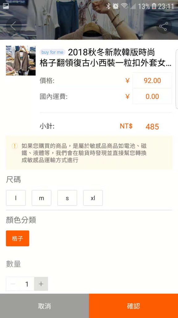 泡菜:WeChat 圖片_20181107213253.jpg