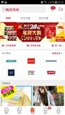 坐墊:WeChat 圖片_20190208144709.jpg