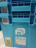 坐墊:WeChat 圖片_20181025234230.jpg