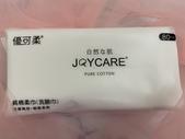 line購物:S__4685937.jpg