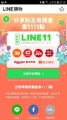 泡菜:WeChat 圖片_20181107213136.jpg