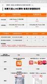 泡菜:WeChat 圖片_20181107215518.jpg