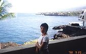 夏威夷 1998-09:夏威夷 06