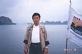 麗星遊輪 1999-09:Star Leo 湛江 下龍灣 06