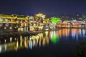 鳳凰古城 & 天門山 2013-11-17:F027 鳳凰古城.jpg