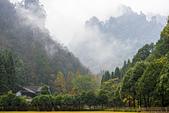 張家界武陵源 2013-11-10:c039 張家界國家森林園區入口.jpg