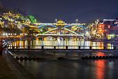 鳳凰古城 & 天門山 2013-11-17:F033 鳳凰古城.jpg