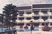 普吉島 1990-09:普吉島 01