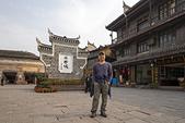 鳳凰古城 & 天門山 2013-11-17:F013 鳳凰古城.jpg