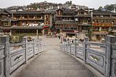 鳳凰古城 & 天門山 2013-11-17:F019 鳳凰古城.jpg