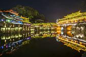 鳳凰古城 & 天門山 2013-11-17:F032 鳳凰古城.jpg