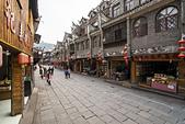鳳凰古城 & 天門山 2013-11-17:F015 鳳凰古城.jpg