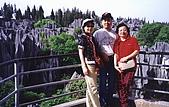 雲南 1999-05:n 09