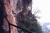 雲南 1999-05:n 11