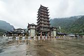 張家界武陵源 2013-11-10:c035 天子山.jpg