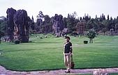 雲南 1999-05:n 16