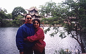 雲南 1999-05:n 02