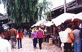 雲南 1999-05:n 04