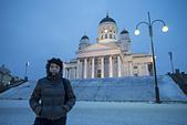 極地芬蘭 2013-2-2:F016 Helsinki.jpg