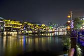 鳳凰古城 & 天門山 2013-11-17:F030 鳳凰古城.jpg