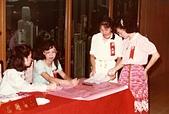 台大園藝 1982:Old Class Photo4.JPG