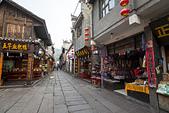 鳳凰古城 & 天門山 2013-11-17:F017 鳳凰古城.jpg