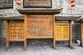 鳳凰古城 & 天門山 2013-11-17:F012 鳳凰古城.jpg
