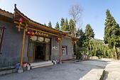 張家界武陵源 2013-11-10:c021 大觀台民宿.jpg