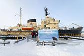 極地芬蘭 2013-2-2:F135 三寶號破冰船.jpg