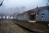 張家界武陵源 2013-11-10:c015 大觀台民宿.jpg