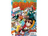 雜誌:200809 封面blog.jpg