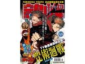 雜誌:204344封面BLOG.jpg