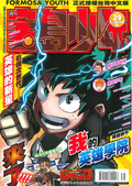 雜誌:1639_01.JPG