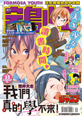 雜誌:1735_01.JPG
