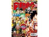 雜誌:2109封面BLOG.jpg
