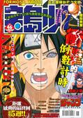 雜誌:1446_01.jpg