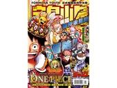 雜誌:2110 封面BLOG.jpg