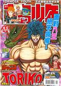 雜誌:1504+05-01.jpg