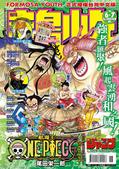 雜誌:200607 封面-ok-01.jpg