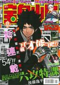 雜誌:1451_01.jpg