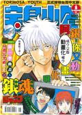 雜誌:1508_01.jpg