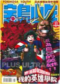 雜誌:1510_01.jpg