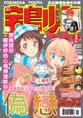 雜誌:1502_01.jpg