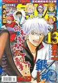 雜誌:1710_01.JPG