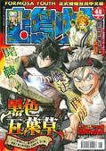 雜誌:1648_01.JPG
