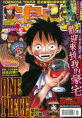 雜誌:1447_01.jpg