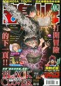 雜誌:1533_01.jpg