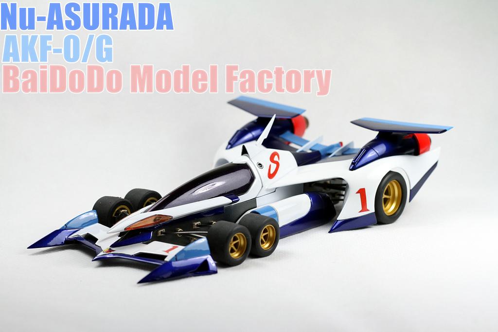 cover.JPG - GK 閃電霹靂車 Nu 阿斯拉 AKF-0/G